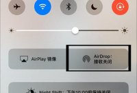 苹果iOS10.2 bug是怎么回事