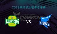2019LCK春季赛常规赛3月7日Jin Air vs Afreeca比赛直播地址