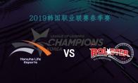 2019LCK春季赛常规赛3月29日HLE VS KT比赛直播地址