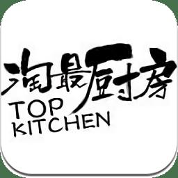 淘最厨房安卓版