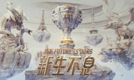 LOLS9总决赛10月21日DWG VS AHQ比赛视频回顾