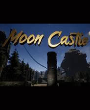 月亮城堡 简体中文镜像版