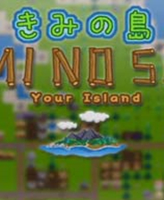 你的小岛 英文免安装版