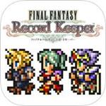 最终幻想:记录保持者苹果版