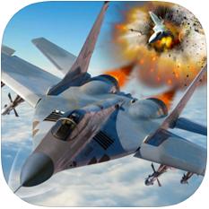 飞机空袭任务苹果版