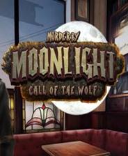 月光谋杀:狼的呼唤 英文免安装版