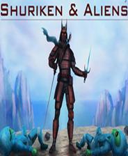 手里剑与外星人 英文免安装版
