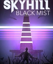 SKYHILL:黑雾 游戏库