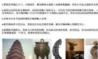 华夏科幻新势力,EVE手游殷郡舰船设计揭秘