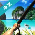 荒岛生存失落方舟游戏安卓版 v1.7.2