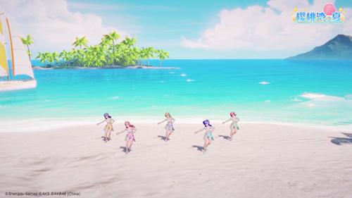 《樱桃湾之夏》不要错过夏季的尾巴 元气沙滩PV公布