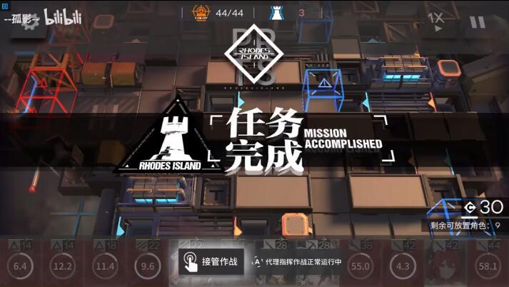 《明日方舟》JT8-3通关视频分享