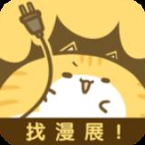 风之漫画 V1.0.1 官网版