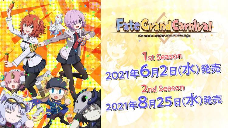 OVA动画《Fate/Grand Carnival》视觉图公开 今年6月发售