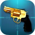 枪火工厂2最新版