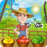 水果农场收获最新版