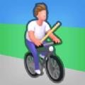 单车飞跃完整版
